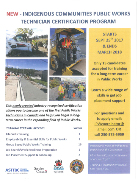 Public Works Technician Certification Program Flyer